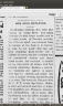 McFadyen_John_Mrs_obit_start