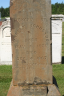 Johnstone_Robert_grave